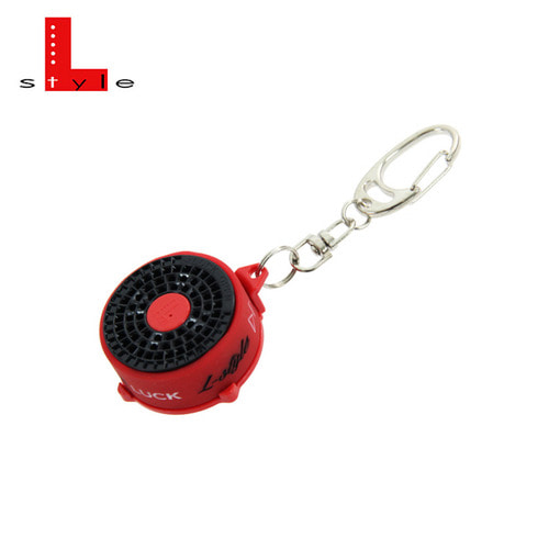 L-STYLE - BULL Shaft & Tip Extractor - Black Red