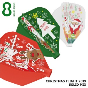 8 FLIGHT - CHRISTMAS FLIGHT 2019 SOLID MIX 한정판