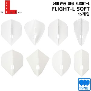 FLIGHT - L SOFT WHITE - 15개입통