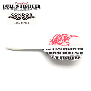 Condor Bull's Fighter - Small
