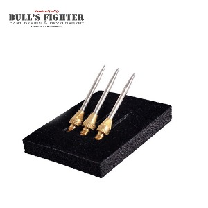 Bull's Fighter - 2BA - Conversion Tip - BRASS - 35mm