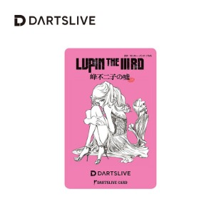 Dartslive online card - Lupin The ⅢRD #1